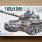 Tamiya JGSDF Type 74 Tank Winter Version 1/35 Scale NEW
