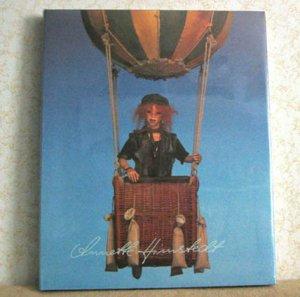 Annette Himstedt BILL'S JOURNEY 1997 BOOK New Sealed
