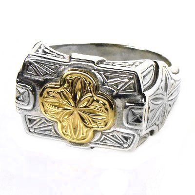 Gerochristo 2221 - Gold & Silver - Medieval-Byzantine Cross Ring / size 7