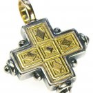 Gerochristo 5014 - Solid 18K Gold & Silver Byzantine-Medieval Cross Pendant