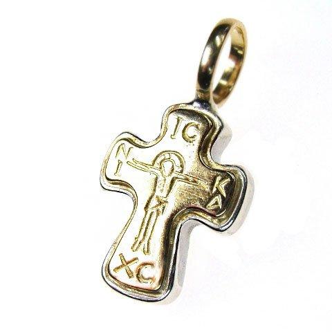 Gerochristo 5132 - Solid 18K Gold & Silver Byzantine Small Cross Pendant