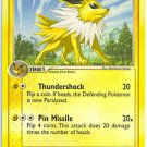 POP Promo Set 3 3/17- Jolteon