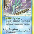 POP Promo Series 2 4/17- Suicune