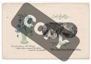 CHRISTOPHERSEN, LAURENCE, Chicago, IL., id'd postcard from GRANDMAMA