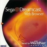 Sega Dreamcast Web Browser - New Unopened