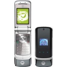 MotoKRZR K1M Verizon Cell Phone