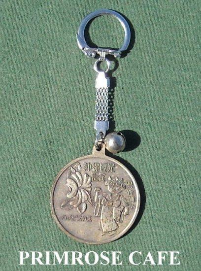 Oriental Good Luck key chain