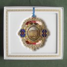 The White House Historical Association Christmas 24k gold plated ornament 2006