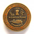 Tennessee State Seal Vintage Heritage Mint K A768 Solid Brass Round Belt Buckle