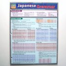 Japanese Grammer Quick Study Guide Academic BarCharts