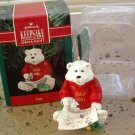 Hallmark Ornament Dad Polar Bear 1991