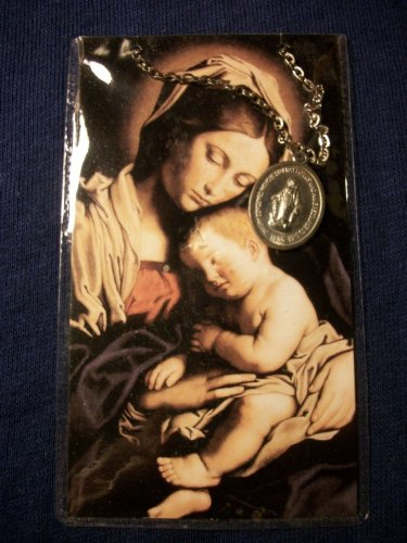 O Mary Conceived Without Sin Pray For Us Who Have Recourse To Thee NECKLACE