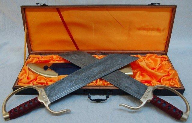 Butterfly Sword - Wood Grain (Demascus) Blade.