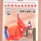 Shaolin NanYuan #1