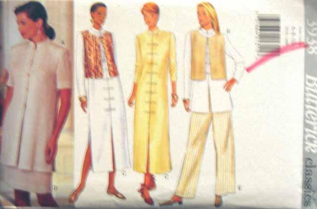 B3938 New Sewing Pattern Miss' Ethnic Layered Artistic Style Vest Dress Tunic Skirt Pant Size 6 8 10