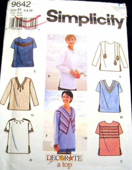 S9642 New Sewing Pattern Misses' Ladies' Creative Craft Misses Top Trim Size 6 8 10