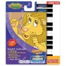 I Can Play Piano Software - Jungle Boogie by Fisher Price