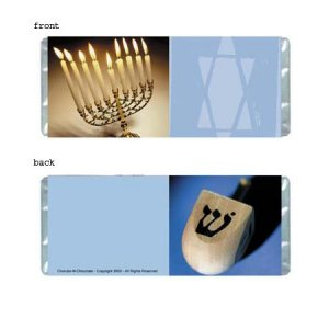 Hanukah Personalized Candy Bar Wrapper Only HD007