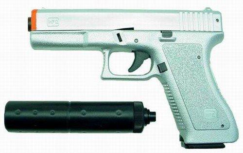 "Hfc ""glock 17"" Replica Airsoft Pistol(silver)"