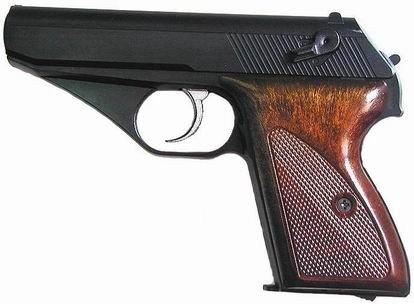 Hfc Pocket Pistol (non-blowback) (black)