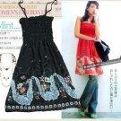 Korean Style Chiffon U dressF1-R003  #0004