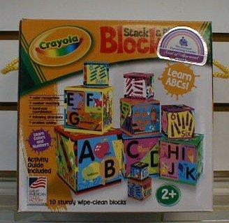 Crayola Stacking Blocks