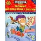 Beginning Multiplication & Division - Grade 3