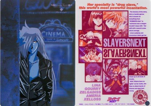 Slayers Shitajiki #09