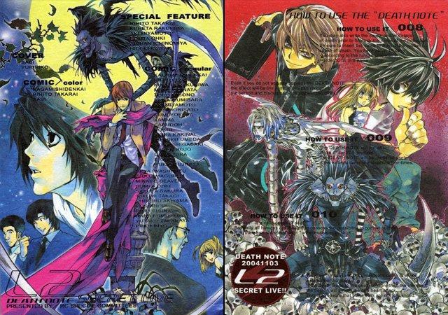 Death Note Doujinshi: Secret Life