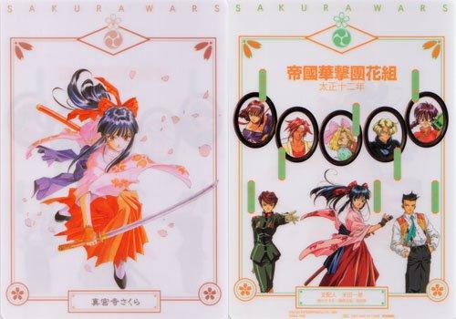 Sakura Wars Shitajiki