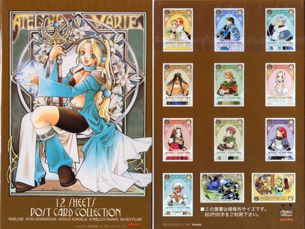 Alchemist Atelier Marie Postcards