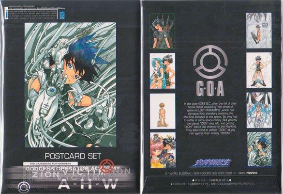 Goddess Operation Academy (GOA) Postcards
