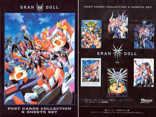 Gran Doll Postcards