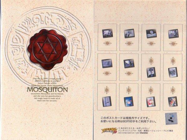 Mosquiton Postcards
