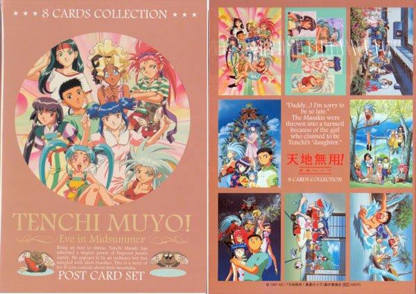 Tenchi Muyo Postcards