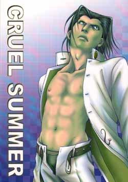 Eyeshield 21 Doujinshi: Cruel Summer (Rui / Hiruma)