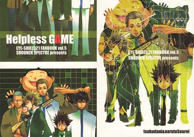 Eyeshield 21 Doujinshi: Helpless Game