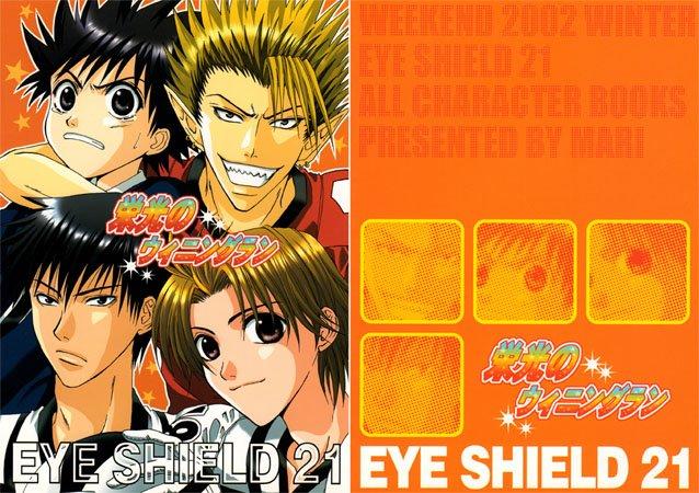 Eyeshield 21 Doujinshi: Weekend