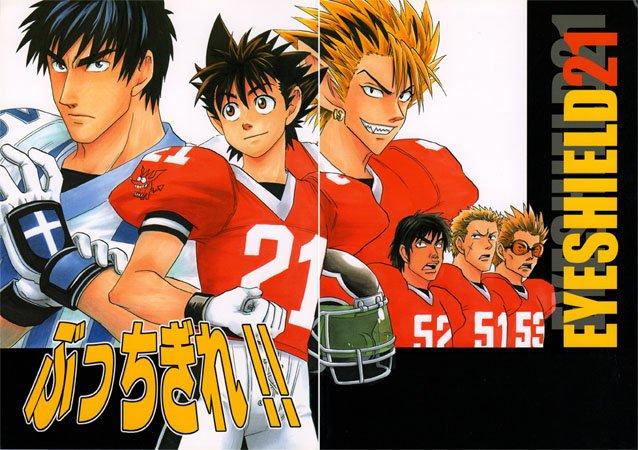 Eyeshield 21 Doujinshi: Fan Book