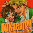 [HM012] Eyeshield 21 Doujinshi: OOkeah!!! (HiruMamo)