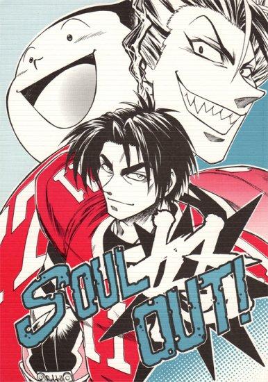 Eyeshield 21 Doujinshi: Soul Out!