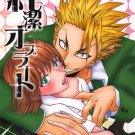 [HM47] Eyeshield 21 Doujinshi: Oblate Chasity (HiruMamo)