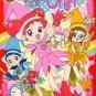 Ojamajo Doremi Coloring Book #1