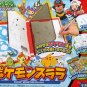 Pokemon Drawing Activity Set
