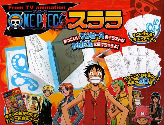Drawing Activity Set - One Piece