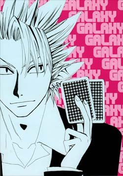 Eyeshield 21 Doujinshi - Galaxy (HiruMamo)