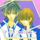 [127] Prince of Tennis Doujinshi - Darling Honey
