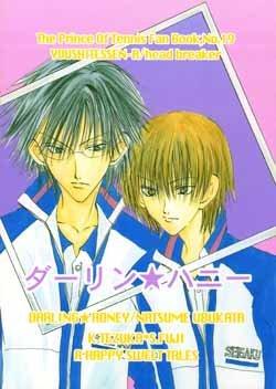 [127] Prince of Tennis Doujinshi - Darling Honey