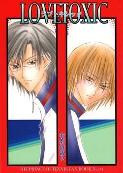 [130] Prince of Tennis Doujinshi - LOVE TOXIC (UBUKATA)