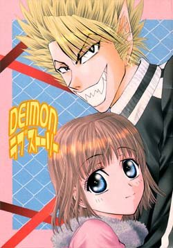 Eyeshield 21 Doujinshi: Deimon Love Story (HiruMamo)